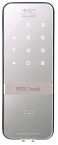 Glass Door Digital Lock: Adams Rite Mfg. Co.