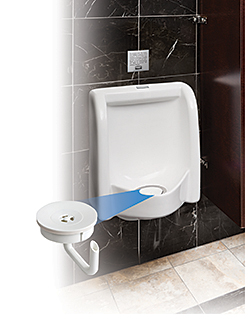 Waterless Urinal: Rubbermaid Commercial Products