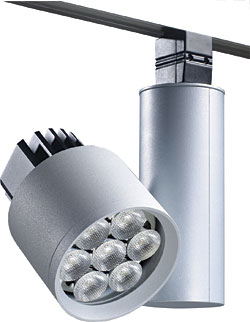 LED Track Luminaire: Amerlux Lighting Solutions