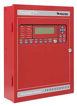 Fire Alarm System: Hochiki America Corp.