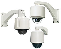 Security Camera: VICON