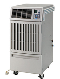 Portable Spot Air Conditioner: MovinCool/DENSO Sales California Inc.