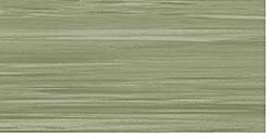 Floor Tile: Armstrong Commercial Flooring