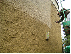 Wall Coating: The Garland Co. Inc.