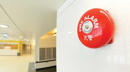 Beware of Pitfalls in Doing Fire Alarm System Upgrades