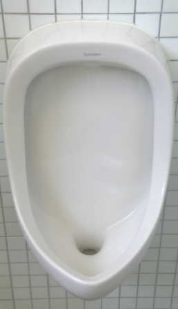 nonflushing urinal